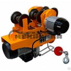 Таль электрическая передвижная ТН 125/250кг