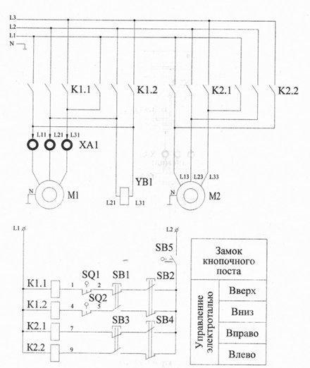 Схема подключения тали